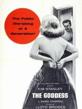 Богиня / The Goddess