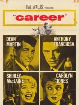 Карьера / Career