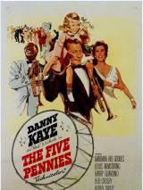 Пять пенни / The Five Pennies