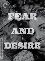 Страх и вожделение / Fear and Desire