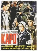 Капо / Kapo
