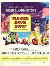 Песня барабана цветов / Flower Drum Song
