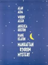 Загадочное убийство в Манхэттэне / Manhattan Murder Mystery