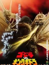 Годзилла против Кинга Гидоры / Gojira vs. Kingu Gidorâ