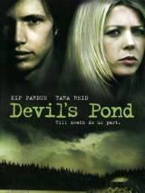 Дьявольский остров / Devil`s Pond