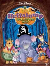 Винни Пух и Слонотоп Хэллоуин / Pooh`s Heffalump Halloween Movie