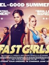 Быстрые девушки / Fast Girls