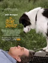 Год собаки / A Dog Year