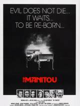 Маниту / The Manitou