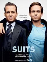 Форс-мажоры / Suits