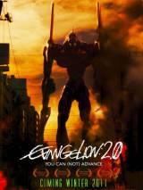 Евангелион 2.22: Ты (не) пройдешь / Evangelion: 2.0 You Can (Not) Advance