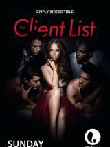 Список клиентов / The Client List