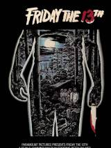 Пятница 13 / Friday the 13th