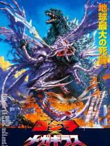 Годзилла против Мегагируса: Команда на уничтожение / Gojira tai Megagirasu: Jî shômetsu sakusen