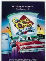 Чич и Чонг: Следующий фильм. Укуренные заживо! / Cheech & Chong`s Next Movie