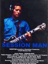 Заседатель / Session Man