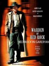 """Страж """"Красной скалы"""" / Warden of Red Rock"""