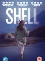 Шелл / Shell