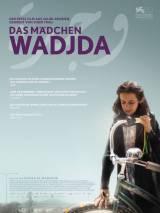 Ваджда / Wadjda
