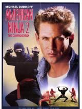 Американский ниндзя 2: Схватка / American Ninja 2: The Confrontation