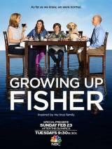 Путеводитель по семейной жизни / Growing Up Fisher