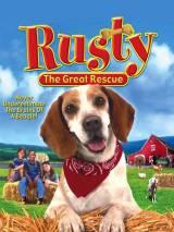 Расти: Великий спасатель / Rusty: A Dog`s Tale