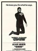 Саймон / Simon