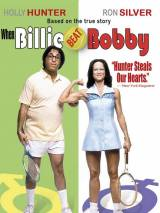 Когда Билли побеждает Бобби / When Billie Beat Bobby