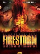Огненный шторм / Firestorm: Last Stand at Yellowstone