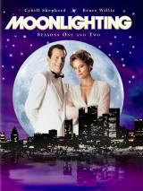 Детективное агентство «Лунный свет» / Moonlighting