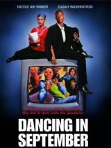 Танец в сентябре / Dancing in September