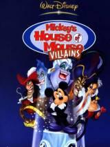 Дом злодеев. Мышиный дом / Mickey`s House of Villains