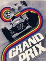 Гран при / Grand Prix