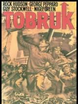 Тобрук / Tobruk