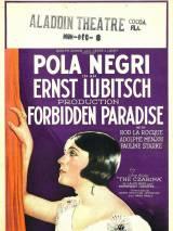 Запретный рай / Forbidden Paradise