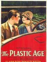 Пластмассовый век / The Plastic Age
