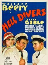 Чертовы ныряльщики / Hell Divers