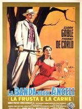 Банда ангелов / Band of Angels