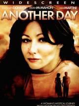 Другой день / Another Day