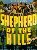 Пастух с холмов / The Shepherd of the Hills