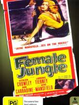 Женские джунгли / Female Jungle