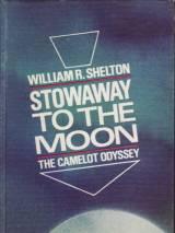 Без билета на Луну / Stowaway to the Moon