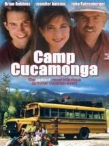 Лагерь Кукамонга / Camp Cucamonga