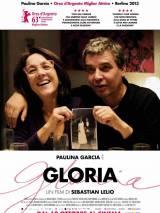 Глория / Gloria