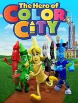 Герой цветного города / The Hero of Color City