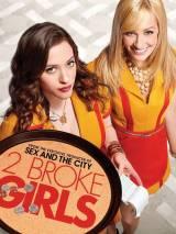 Две разорившиеся девочки / 2 Broke Girls