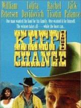 Сдачи не надо / Keep the Change
