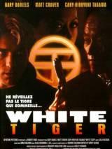 Белый Тигр / White Tiger