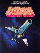 Звездный крейсер Галактика / Battlestar Galactica