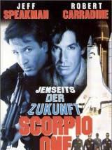 Скорпио один / Scorpio One